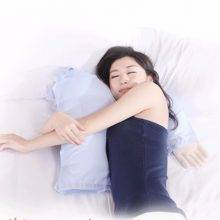 Funny Boyfriend Hug Pillow