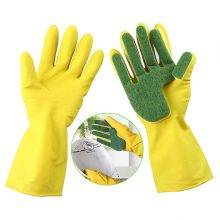Washing Sponge Fingers Rubber Cleaning Gloves