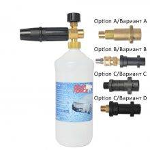 High Pressure Soap Foamer Sprayer Foam Generator