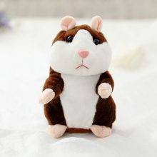 Cute and Smart Talking pet for Baby
