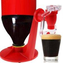 Drink Automatic Dispenser