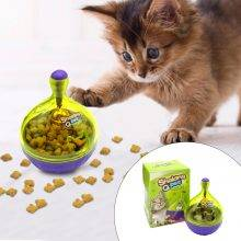 Food Dispenser For Cats Training And Playing