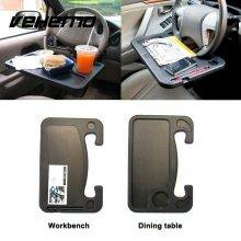 Car Desk Steering Table